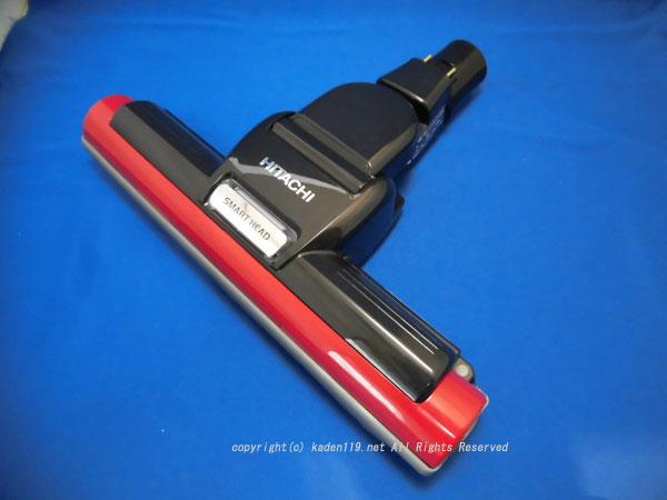 日立掃除機の純正ヘッド HITACHI 2020秋冬新作 日立掃除機床用吸口D-AP43-RS 2020モデル CV-PC500 018