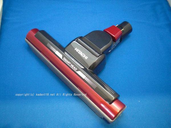 HITACHI/日立掃除機床用吸口D-AP41-R(CV-SA700-027 )