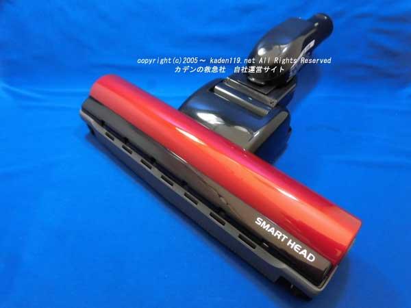 HITACHI/日立スティッククリーナー掃除機床用吸口D-DP7-R→D-AP10-R(PV-BD700 027)