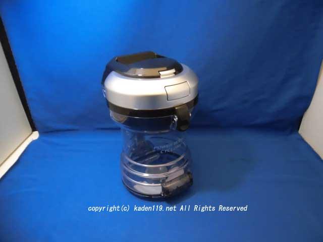 グングン吸い込む効率UP#8599; HITACHI 本店 日立掃除機ダストケースのみ- N CV-S350E4 003 海外輸入