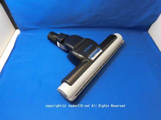 HITACHI/日立掃除機床用吸口ヘッドD-AP46-R2(CV-P750E4 005)