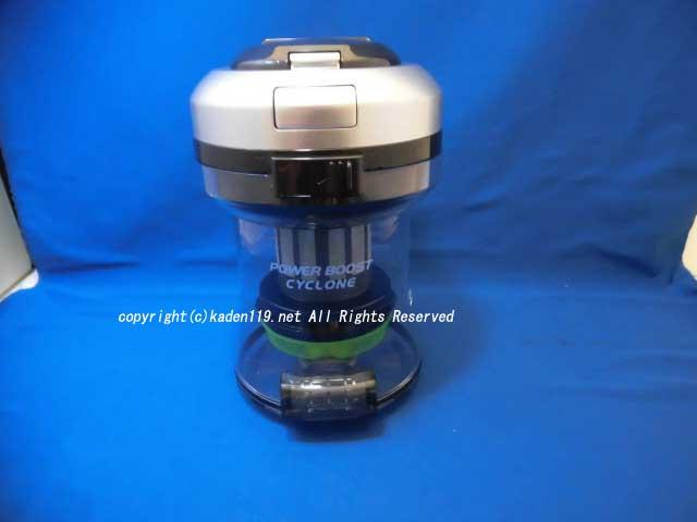 <title>グングン吸い込む効率UP↗ HITACHI 日立掃除機ダストケースクミ- 低価格化 SA300 CV-SA300 004</title>