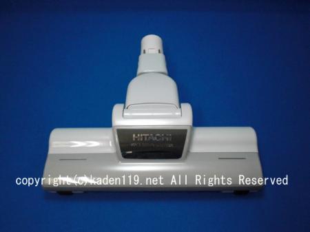 HITACHI/日立掃除機用吸口D-AP10-GR(CV-PH7 006)