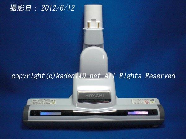HITACHI/日立掃除機床用吸口D-AP36クミCV-PU10 005