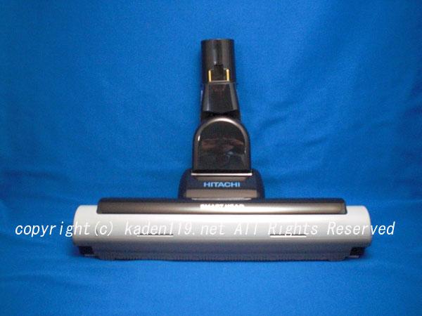 HITACHI/日立掃除機用吸口D-AP40クミ(CV-PY30-006)