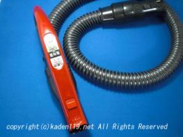 HITACHI/日立掃除機ジャバラホースクミCV-SW7000-013