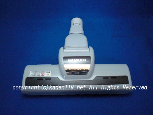 HITACHI/日立掃除機床用吸口D-AP33クミ (CV-P500 007)