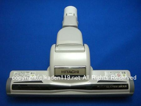 HITACHI/日立掃除機床用吸口 D-AP19-N(CV-PL800 013)