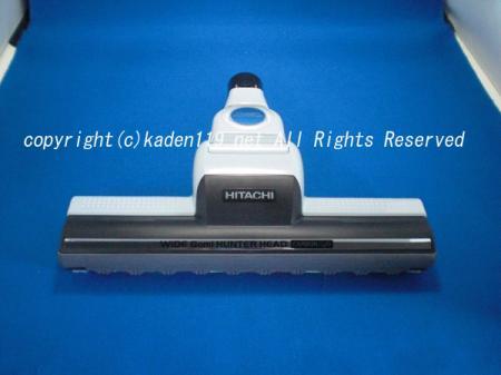 HITACHI/日立掃除機床用吸口D-AP35クミ(メタモS)(CV-PU300 015⇔CV-PU20 008)