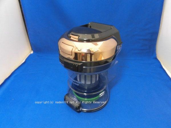 グングン吸い込む効率UP↗ 期間限定今なら送料無料 休日 HITACHI 日立掃除機ダストケースクミ- CV-SC700-008 N
