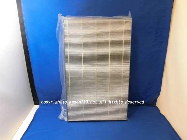 お中元 空気をキレイに SHARP シャープ加湿空気清浄機用 集じんフィルター 1枚 迅速な対応で商品をお届け致します 制菌HEPAフィルター FZ-W65HF