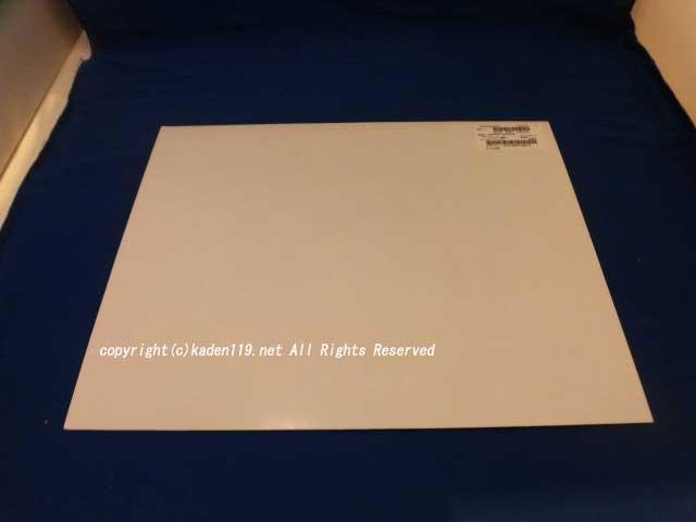 空気をキレイに 交換無料 SHARP シャープ除湿機用交換用空気清浄フィルターDW-08C 202 0019 337 宅送