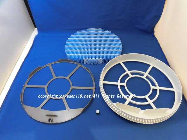 SHARP/シャープ加湿空気清浄機用 加湿フィルター枠セット<マグネット1個付き>119-FILTERWAKU-6