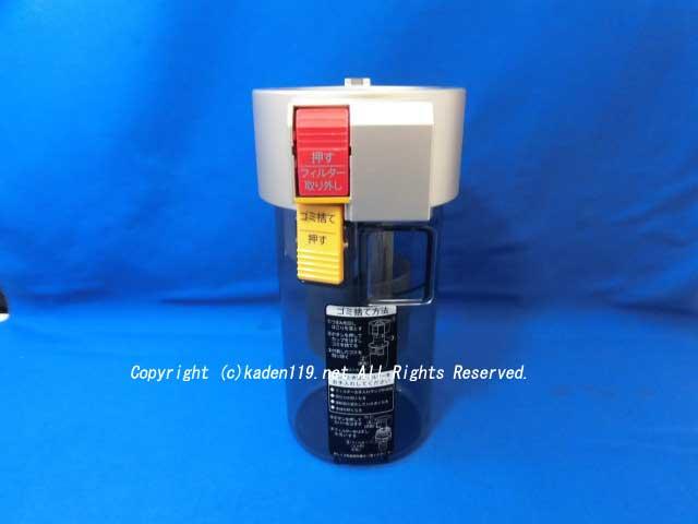 純正品で安全 安心 SHARP掃除機用ダストカップセット一式セット2171370476→2171370493→2171370514 人気ブランド多数対象 ※品番が変更になりました ゴールド系 買い取り