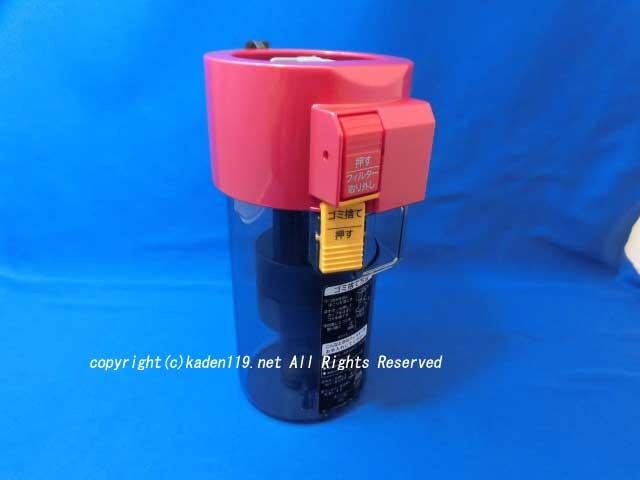 純正品で安全 毎日激安特売で 営業中です SALENEW大人気 安心 SHARP掃除機用ダストカップセット2171370538 カラーレッド系
