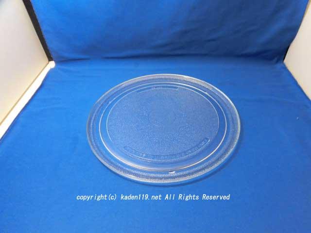シャープSHARP電子レンジ用ターンテーブル ガラス製 ギフト 350 0101⇔350 本店 293 0216