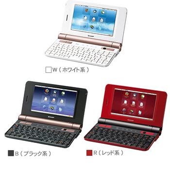 シャープ【EM】 モバイルインターネットツール ネットウォーカー PC-Z1-B・PC-Z1-W・PC-Z1-R【TC】SHARP【送料無料】