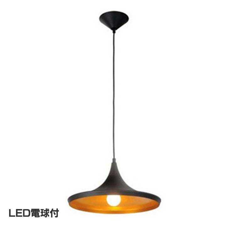 LED電球付ペンダントライト ベヴェル ブラック 6255291ライト 天井照明 chandelier 照明器具 LED電球つき おしゃれ アクティ 【D】
