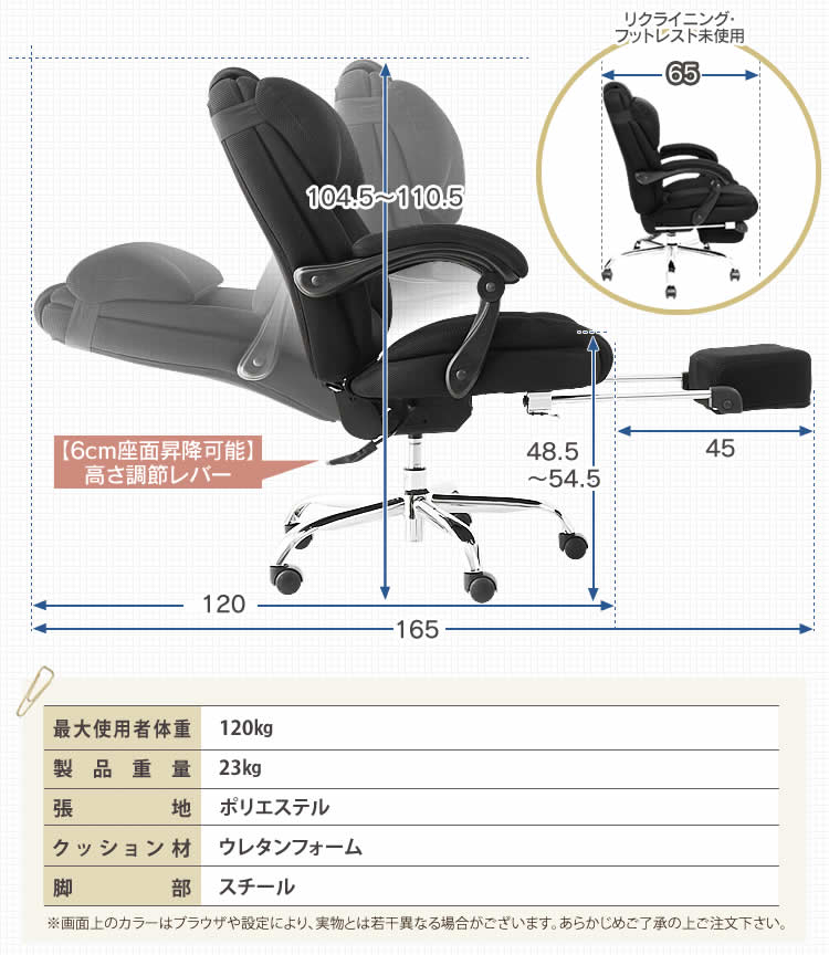 Cool Footrest Office Chair Office Pc Chair Pc Chair Study Desk Chair Comics Cafe Office Chair With The Reclining Chair 170 Degrees Middle Back Reclining Download Free Architecture Designs Scobabritishbridgeorg