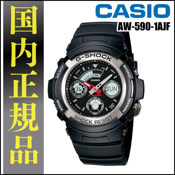 [P5倍★5/5限定]【国内正規品 腕時計 メンズ】カシオGショック AW-590-1AJF【TC】【HD】【CASIO】〔G-SHOCK スピードメンズ 男性用 時計 ウォッチ〕 [CAWT]【送料無料】