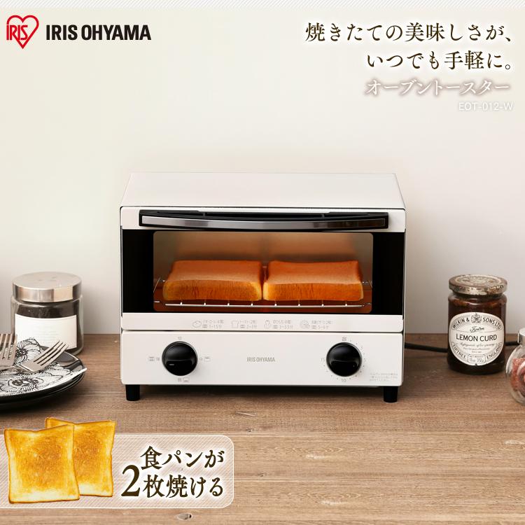 一人暮らしに最適な小型のおすすめトースターを教えて下さい