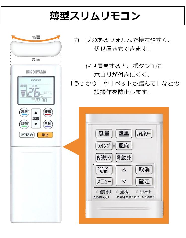 エアコン暖房冷房エコアイリスクーラーリビングダイニング子ども部屋空調除湿IRA-3602AZ12畳タイマー付内部クリーン機能【設置工事費込み】ルームエアコン3.6kW(スタンダードシリーズ)IRA-3602A・IRA-3602AZアイリスオーヤマ