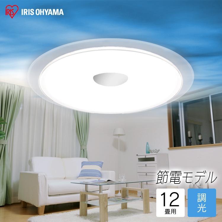 【メーカー5年保証】シーリングライト LED 12畳 アイリスオーヤマ送料無料 おしゃれ 12畳 led リモコン付 照明器具 照明 天井照明 LED照明 シーリング ライト ダイニング CL12N-FEIII 調光 高効率モデル[cpir]