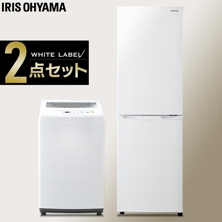【家電2点セット】冷蔵庫 洗濯機 2点セット アイリスオーヤマ 一人暮らし 新品 送料無料 新生活 冷蔵庫162L+洗濯機7 新生活応援 引越し おしゃれ 全自動洗濯機7キロ 冷凍冷蔵庫2ドア 小型 おしゃれ ホワイト