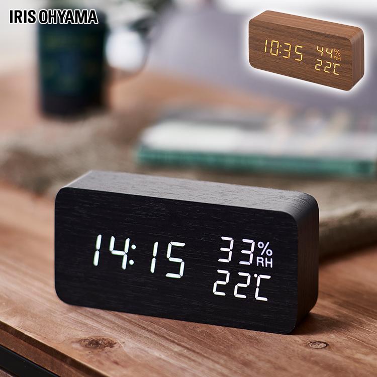 メーカー1年保証 置き時計 おしゃれ コンパクト シンプル 寝室 台所 キッチン 子供部屋 大幅にプライスダウン 書斎 長方形 温湿度計 省エネ かわいい 最安値に挑戦 時計 目覚まし時計 デジタル時計 LED表示 大音量 湿度計 ブラウン ICW-01WH-T 送料無料 ブラック 温度計 音感センサー 母の日ギフト プレゼント 卓上 時刻 置時計 アイリスオーヤマ ICW-01WH-B 木目調 アラームクロック 市販 北欧 振動 日付