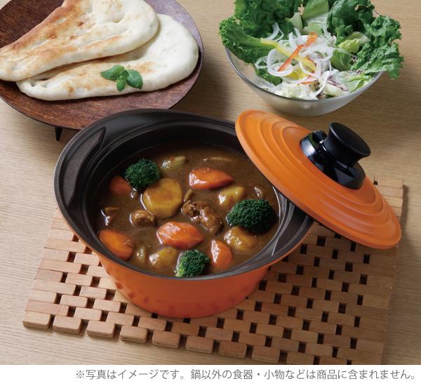 [エントリーでP3倍]IH対応 今話題の調理鍋 無加水鍋 20cm アイリスオーヤマ MKS-P20