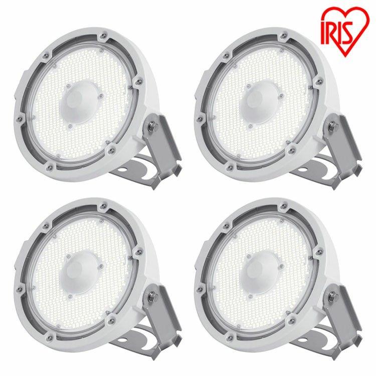 【4台セット】高天井LEDランプ RZ-R 投光器 LDRSP78N-110BS-I 送料無料 LED 照明 LED照明 業務用 省エネ 高天井照明 高天井LED 屋外 屋外照明 アイリスオーヤマ