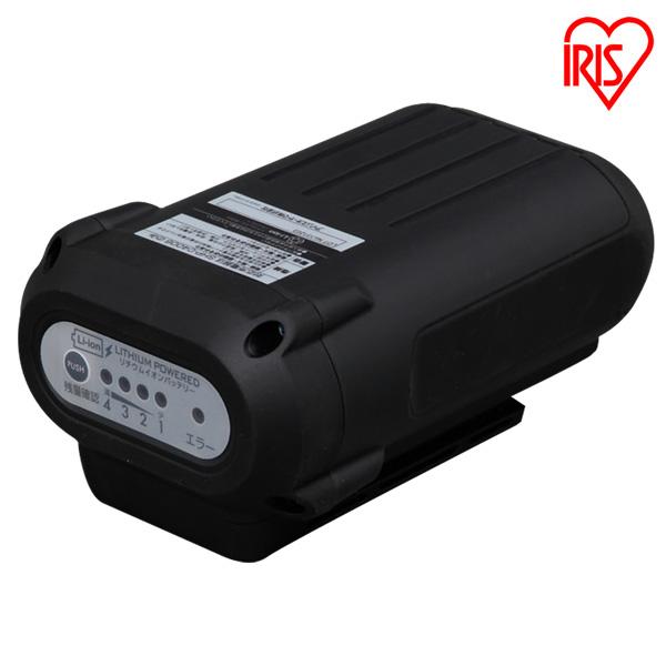 アイリスオーヤマ アイリス タンク式高圧洗浄機 専用バッテリー SHP-L3620[洗車 清掃 掃除]【送料無料】[cpir]
