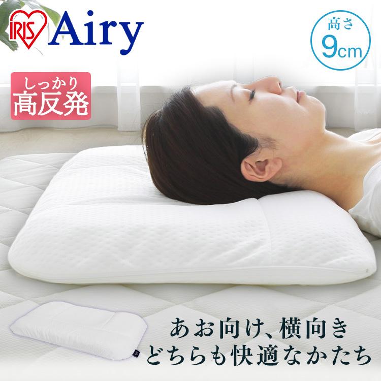エアリーピローS字フィット APLS-90 アイリスオーヤマ【送料無料】