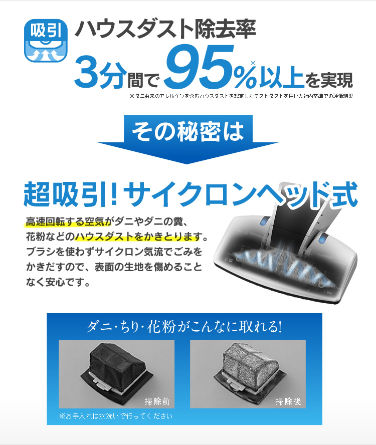 ふとんクリーナー アイリスオーヤマ コードレスクリーナー 掃除機 充電式 布団掃除機 布団 コンパクト UV 花粉 ダニ ハウスダスト ソファー カーペット 水洗いIC-FDC1-T IC-FDC1-P IC-FDC1-WP[shin][cpir]