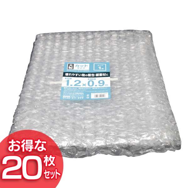 【20枚セット】エアクッション カットタイプ M-AC1209OK アイリスオーヤマ【送料無料】