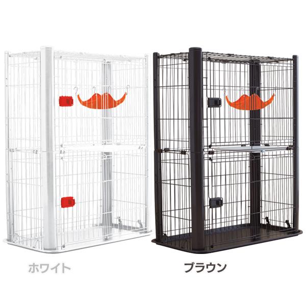 カラースリムケージ 2段 P-CSC-902 アイリスオーヤマ【送料無料】[cpir]