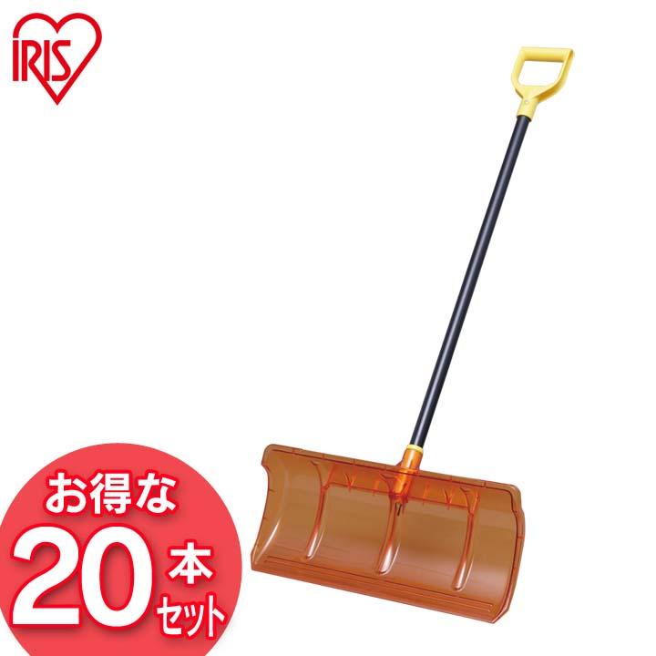 アイリスオーヤマ (20本セット)着脱式 ポリカプッシャーセット【送料無料】[cpir]