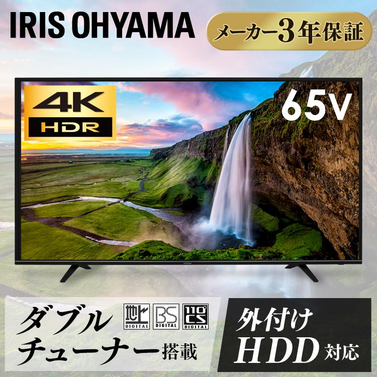 テレビ 65インチ アイリスオーヤマ 4K対応テレビ LUCA 4K対応テレビ 液晶テレビ ハイビジョンテレビ デジタルテレビ 液晶 デジタル ハイビジョン ルカ 4K 4K対応 地デジ BS CS LT-65A620 ブラック + 4Kチューナー HVT-4KBC
