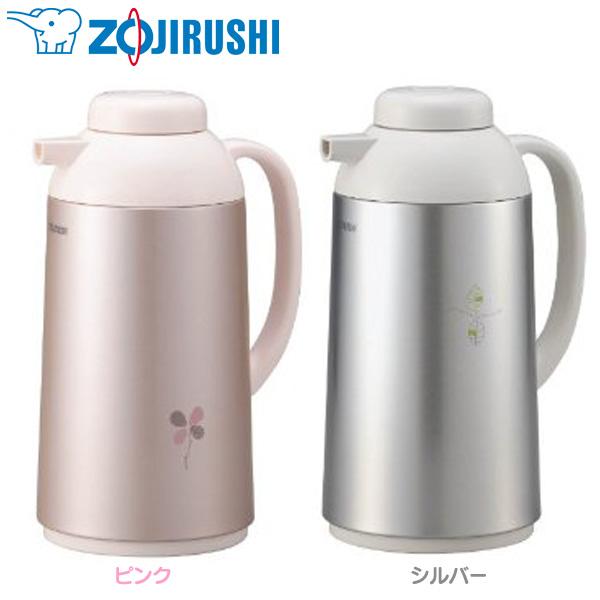 ZOJIRUSHI[象印]热水供应暖水瓶(1.0L)mahobin AG-LB10粉红·银子[保暖瓶AGLB10]