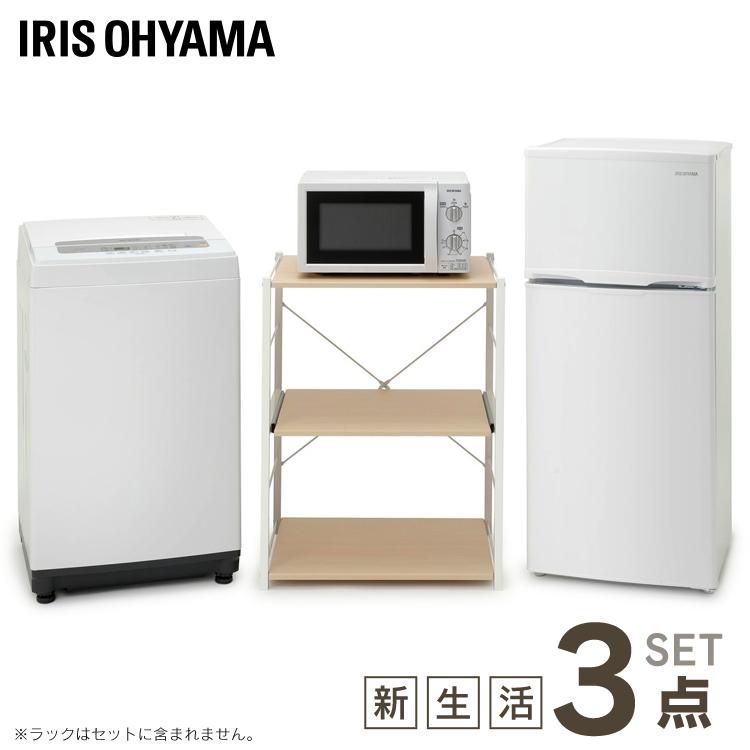 家電セット 新生活 3点セット 冷蔵庫 118L + 洗濯機 5kg + 電子レンジ ターンテーブル 17L 電子レンジ アイリスオーヤマ送料無料 家電セット 一人暮らし 新生活 新品 電子レンジ 一人暮らし 冷蔵庫 洗濯機 セット 新品[shins][cpir]