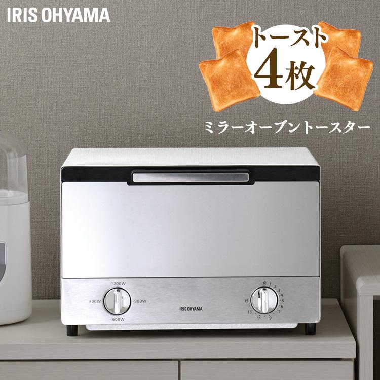 【あす楽】オーブントースター 4枚 アイリスオーヤマトースター ミラー調 ミラーガラス調 タイマー付き かわいい おしゃれ トースターパン シンプル ホワイト トレー付き タイマー MOT-013-W irispoint