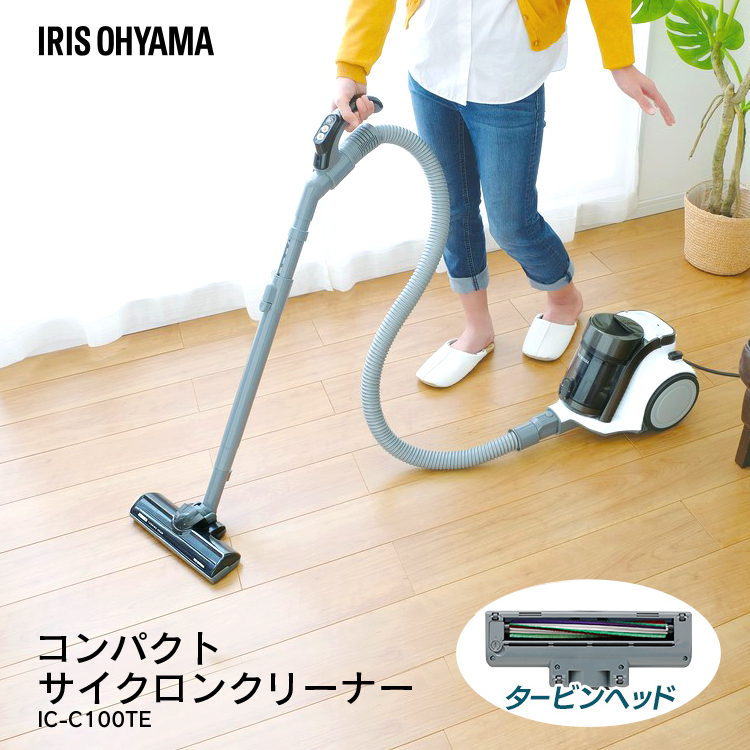 Vacuum cleaner cyclone type turbine head IRIS OHYAMA iris single life  cyclone cyclone type vacuum cleaner powerful compact light weight space  canister