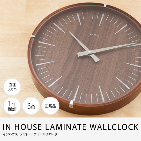 【TD】ラミネートウォールクロック IN HOUSE LAMINATE WALLCLOCK 全3色時計 とけい 壁掛け 掛け時計 木目 木製 ナチュラル 文字盤 スタイリッシュ クロック デザイナーズクロック 【B】【送料無料】