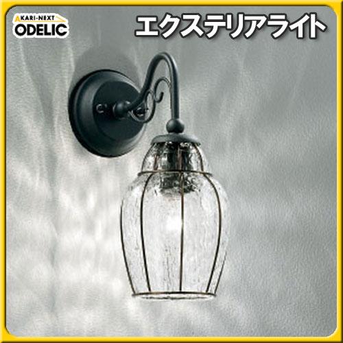 オーデリック(ODELIC) ≪テクスチャー感のあるガラスから溢れる光≫ Kostlich(ケストリヒ) エクステリアライト OG041438【TC】【送料無料】