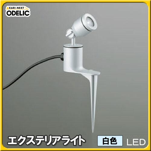 オーデリック(ODELIC) エクステリアライト OG254011 白色タイプ【TC】【送料無料】