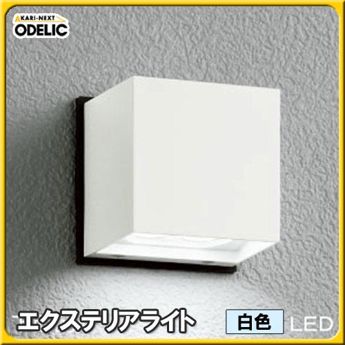 オーデリック(ODELIC) エクステリアライト OG254031 白色タイプ【TC】【送料無料】