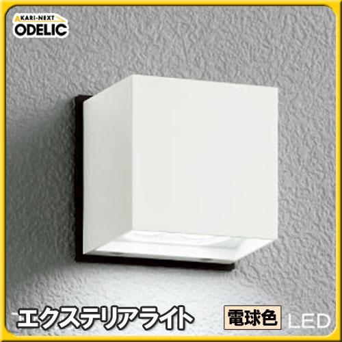 オーデリック(ODELIC) エクステリアライト OG254032 電球色タイプ【TC】【送料無料】
