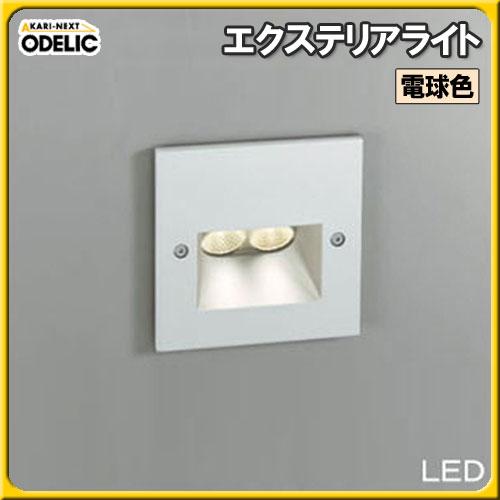 オーデリック(ODELIC) エクステリアライト OG254054 電球色タイプ【TC】【送料無料】