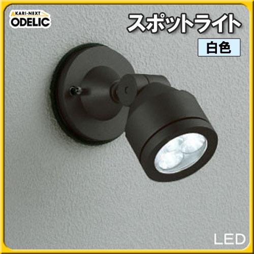 オーデリック(ODELIC) スポットライト OG254085 白色タイプ【TC】【送料無料】