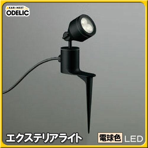 オーデリック(ODELIC) エクステリアライト OG254096 電球色タイプ【TC】【送料無料】